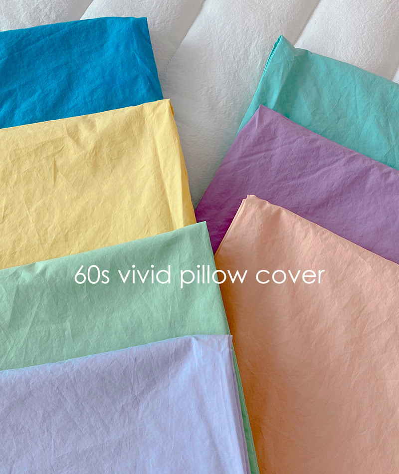 60s Pillow Cover (Vivid)